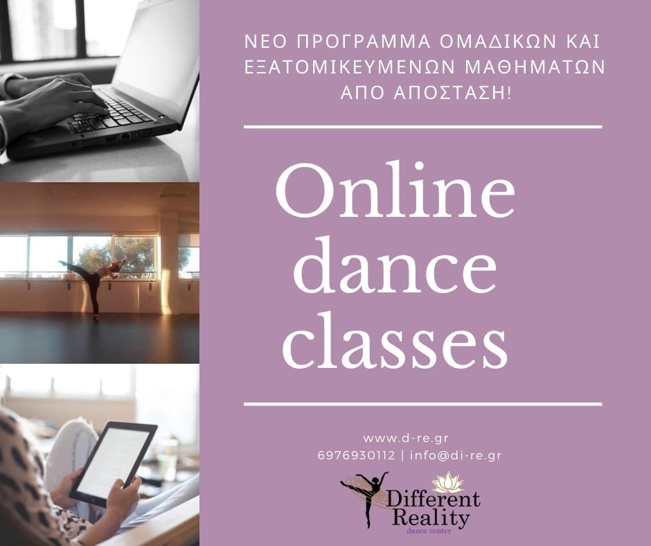 different reality dance center